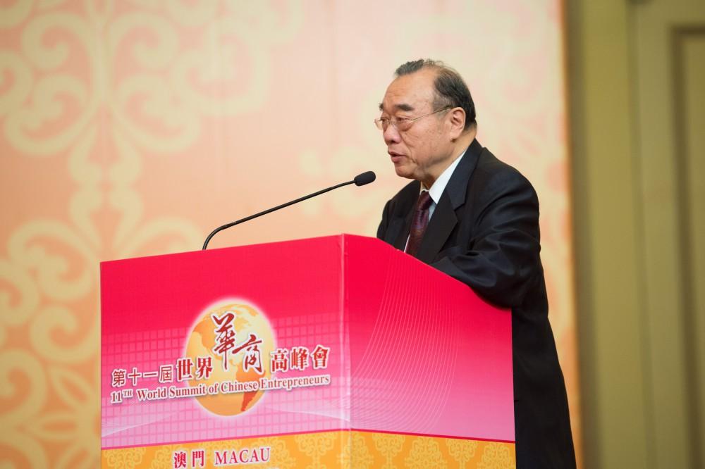 第十一屆世界華商高峰會主題演講主持人中華產經文教科技交流協會理事長簡漢生先生