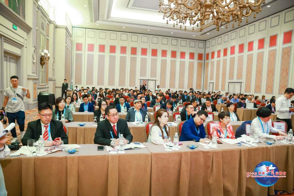 領導力新型態與華商菁英論壇-論壇會場一景2。