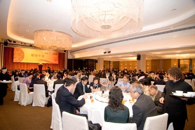 第五屆世界華商高峰會招待午宴