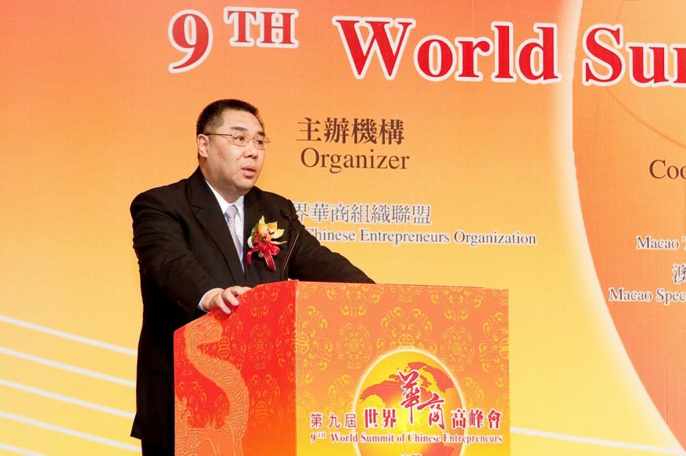 第九屆世界華商高峰會大會主禮嘉賓澳門特別行政長官崔世安先生