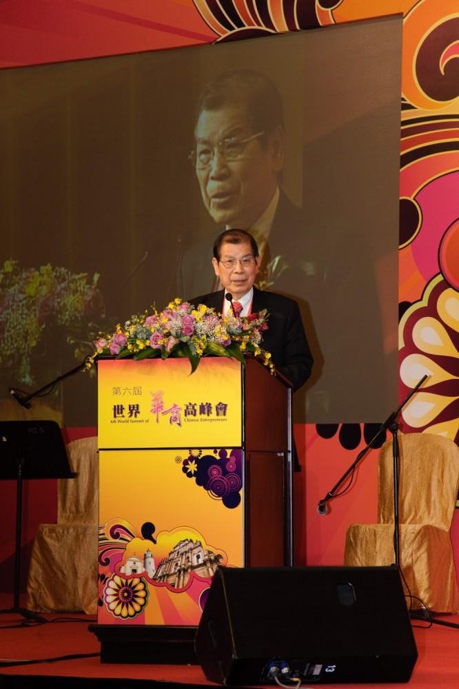 第六屆世界華商高峰會大會召集人丁楷恩先生致開幕詞