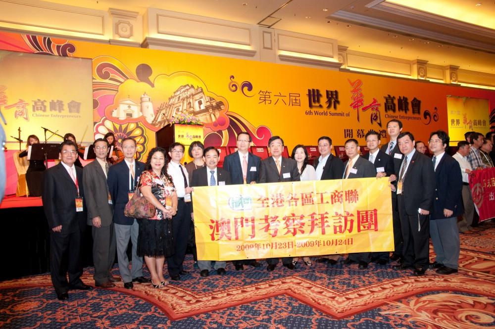 參加峰會來自香港的代表