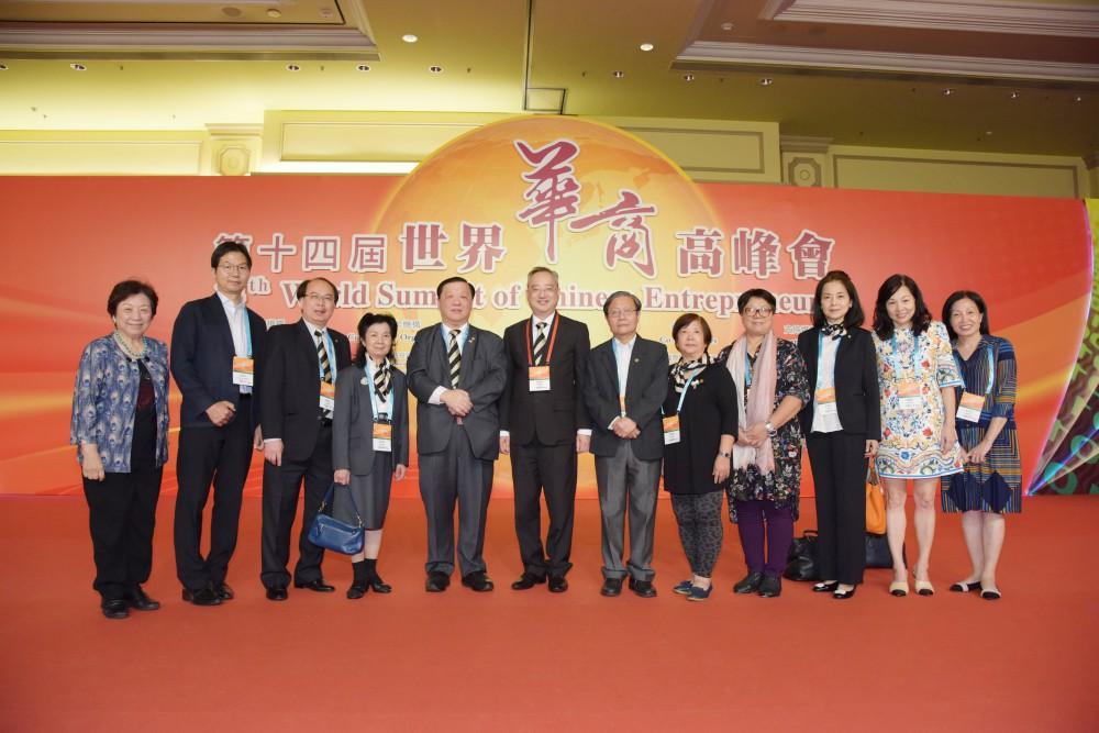 來自香港的華商們