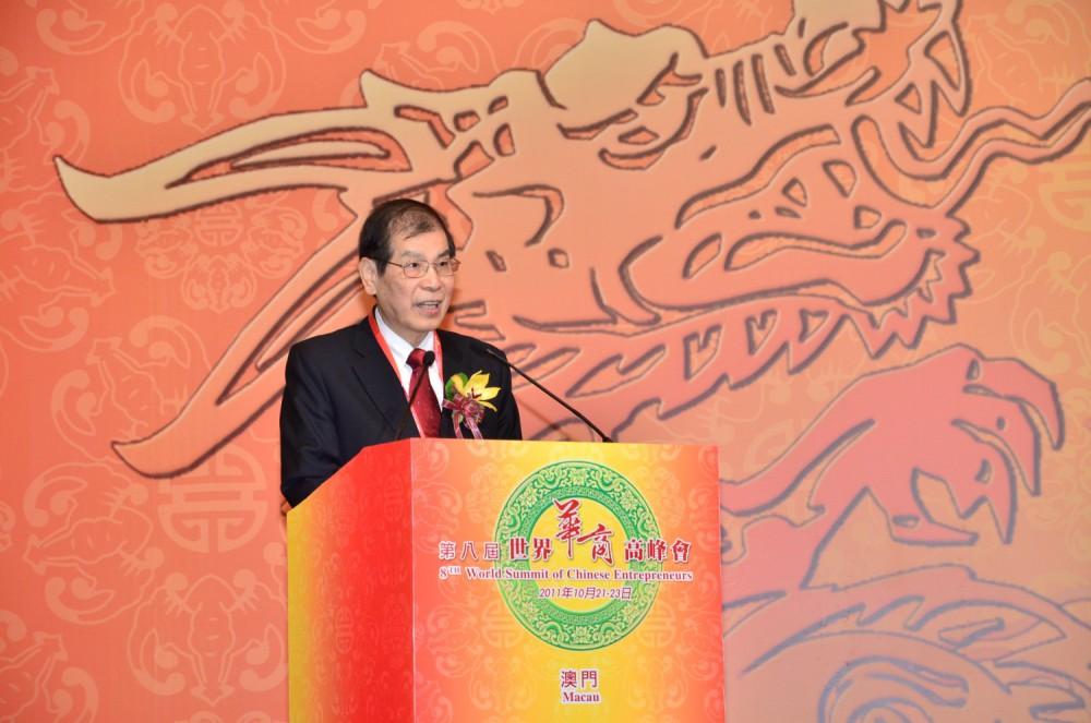 第八屆世界華商高峰會大會召集人丁楷恩執行主席