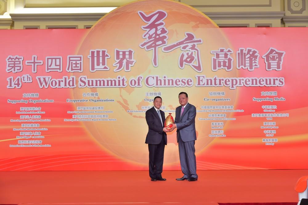 劉長樂先生大會致送紀念品予澳門經濟財政司司長梁維特先生