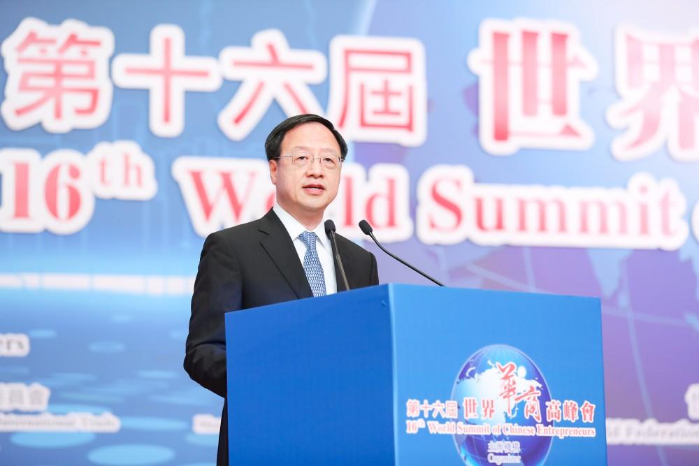 第十六屆世界華商高峰會開幕典禮-長風文教基金會董事長江宜樺先生致辭。