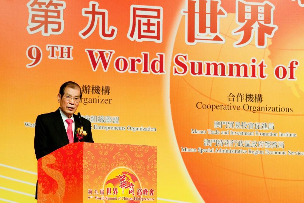 第九屆世界華商高峰會大會召集人丁楷恩執行主席