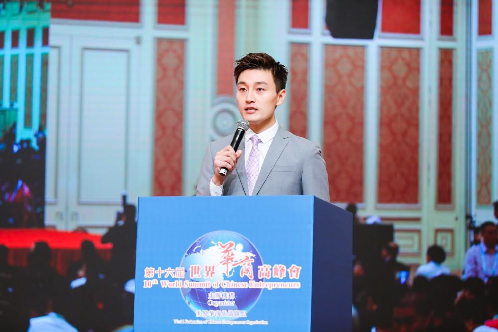 第十六屆世界華商高峰會開幕典禮-大會司儀鳳凰衛視著名主持人饒祥以先生。