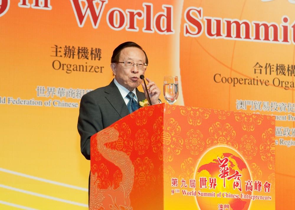 台灣大學商學研究所、行政院顧問及經濟部顧問高希均教授