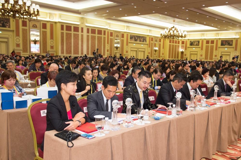 第十一屆世界華商高峰會開幕典禮