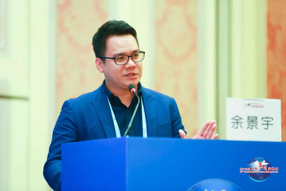領導力新型態與華商菁英論壇-傑出青年華商貝里斯商樂雅國際藝術控股公司營運總監余景宇先生分享成功經驗。