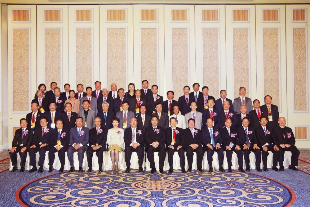 第七屆世界華商高峰會主席團合影