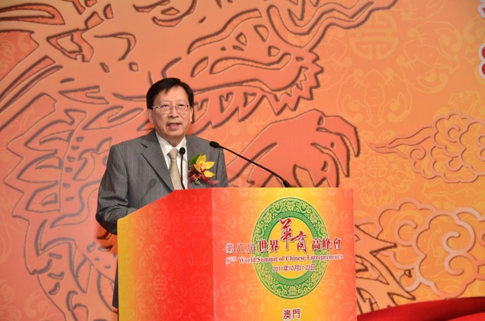 中華文化總會長、台灣前行政院院長劉兆玄博士致辭