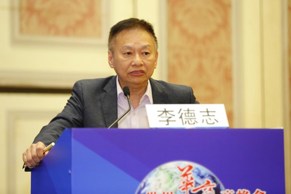 領導力新型態與新挑戰研討會演講嘉賓香港理工大學設計學院前院長李德志教授