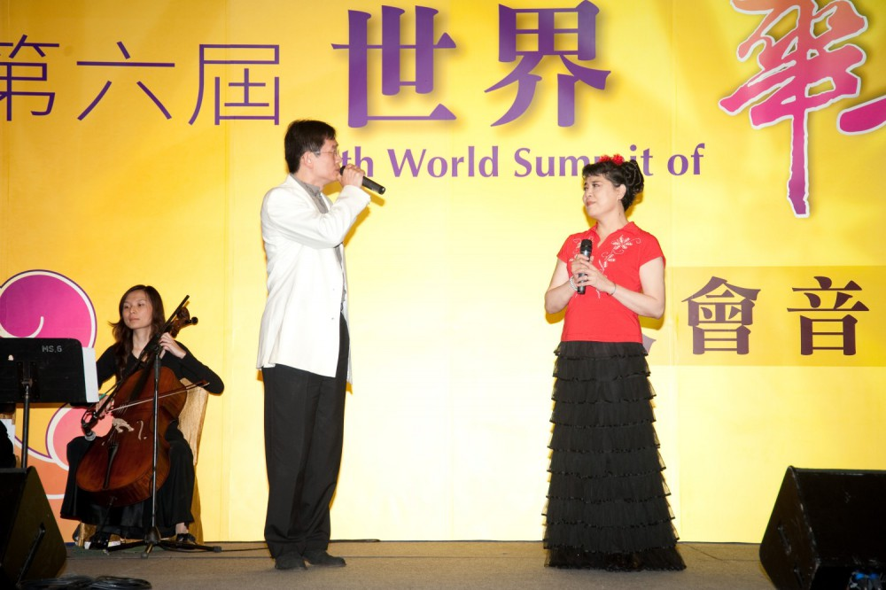 第六屆世界華商高峰會音樂晚宴狀況