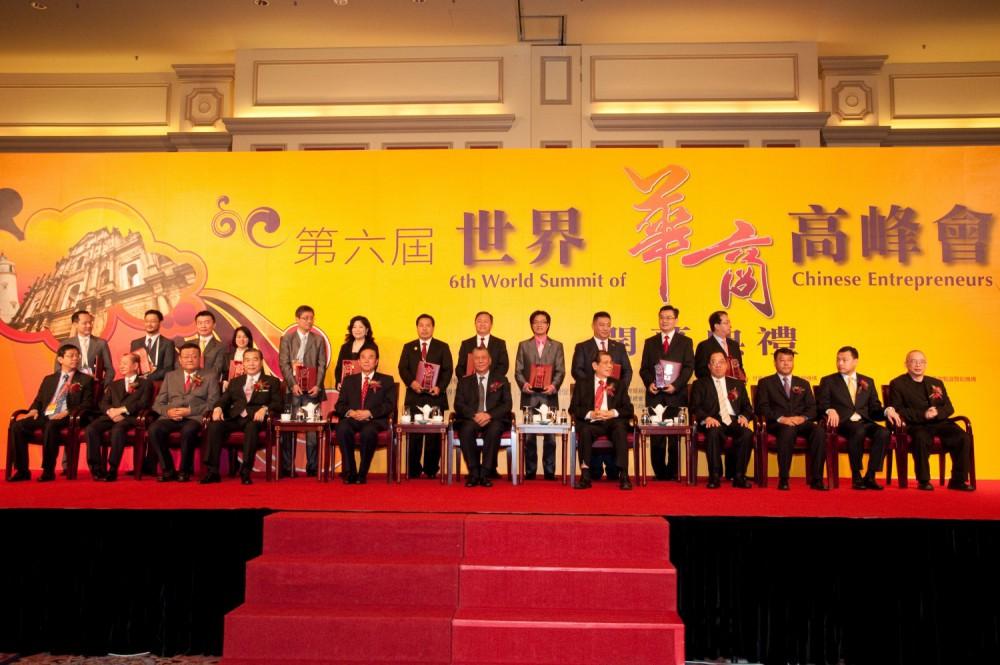 何厚鏵先生與2009年世界華商高峰會傑出青年合照