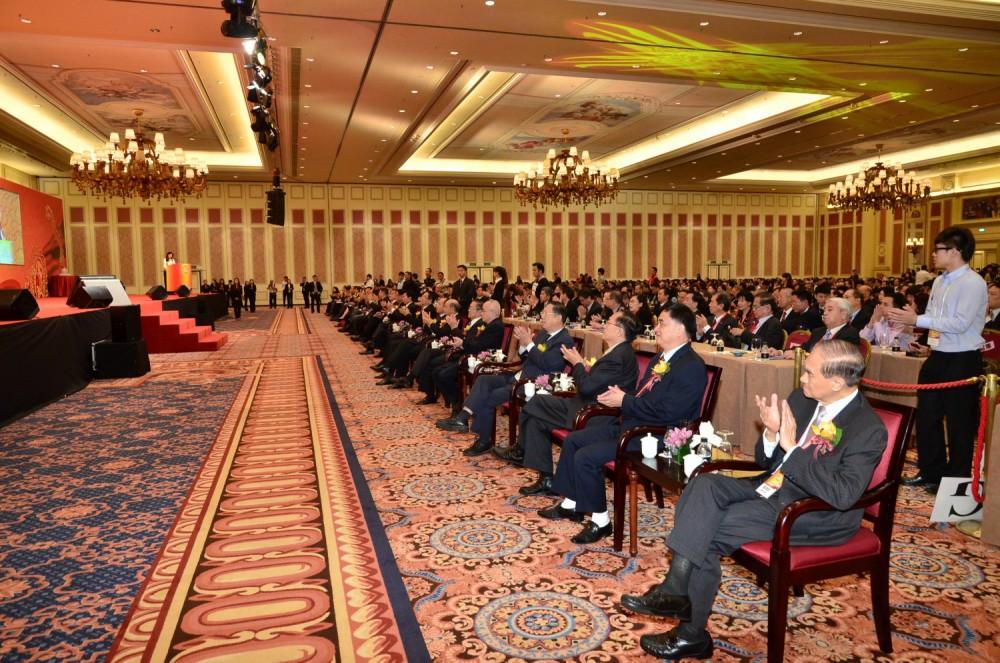 第八屆世界華商高峰會開幕典禮