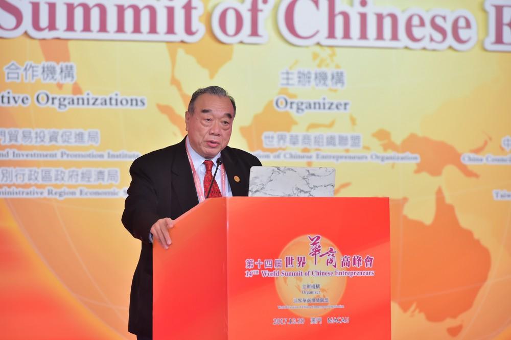 專題演講引言人中華產經文教科技交流協會理事長簡漢生先生
