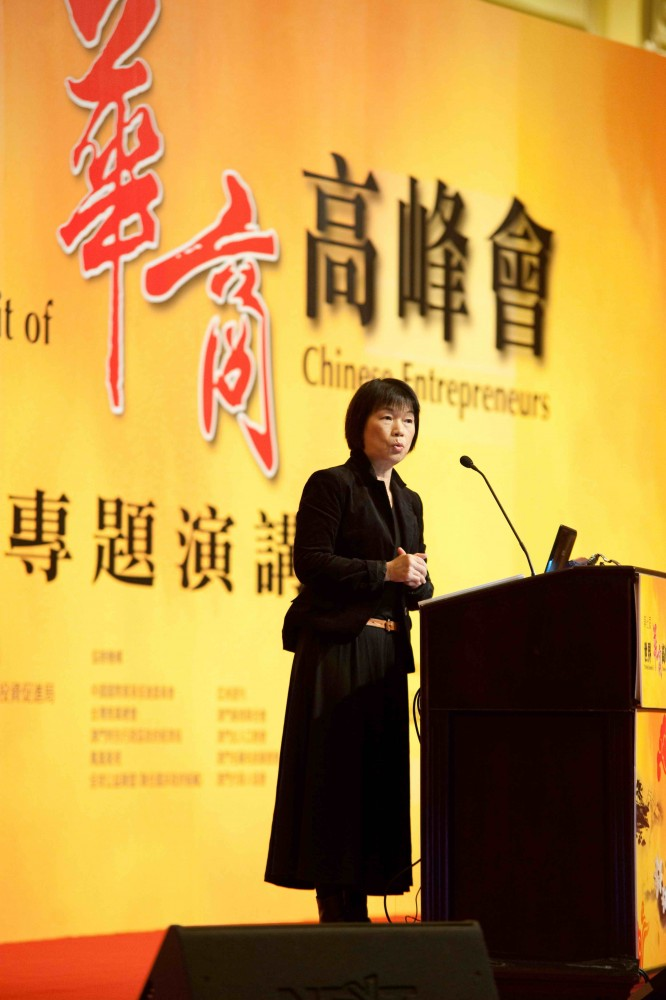 香港大學教授龍應台女士