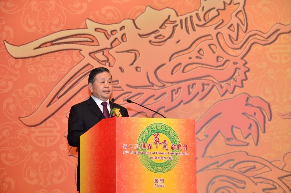 海峽兩岸關係協會王富卿副會長宣讀陳雲林會長賀詞