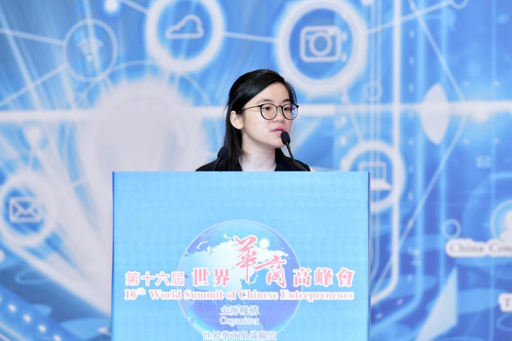 第十六屆世界華商高峰會綜合論壇-創意商品奬:研發新型納米偒口敷料系列的澳門金創克有限公司展演。