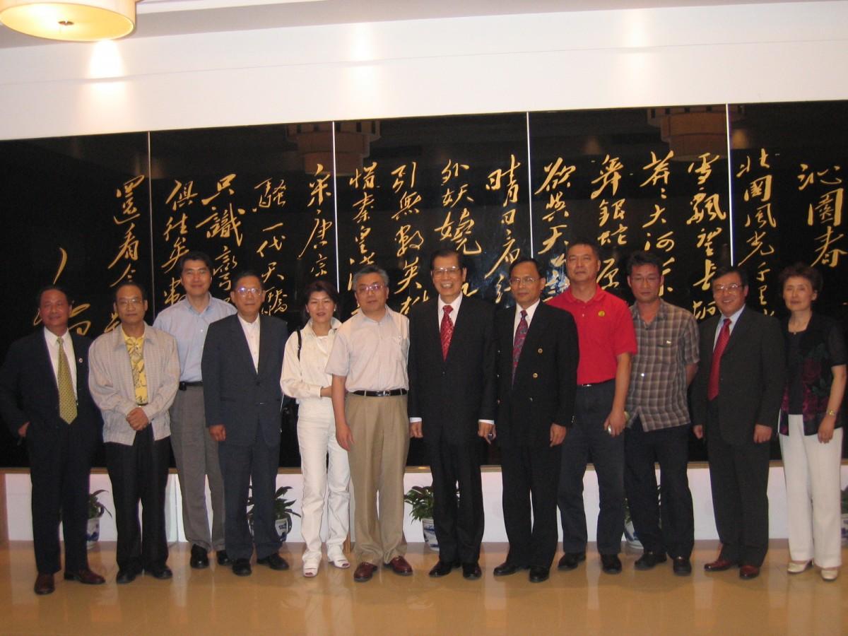 訪問東莞市台商企業協會