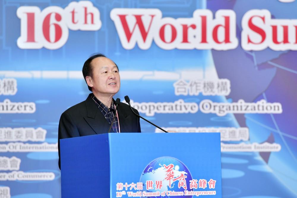 第十六屆世界華商高峰會綜合論壇-美國華商聯合會會長吳宗錦先生主持提案討論。