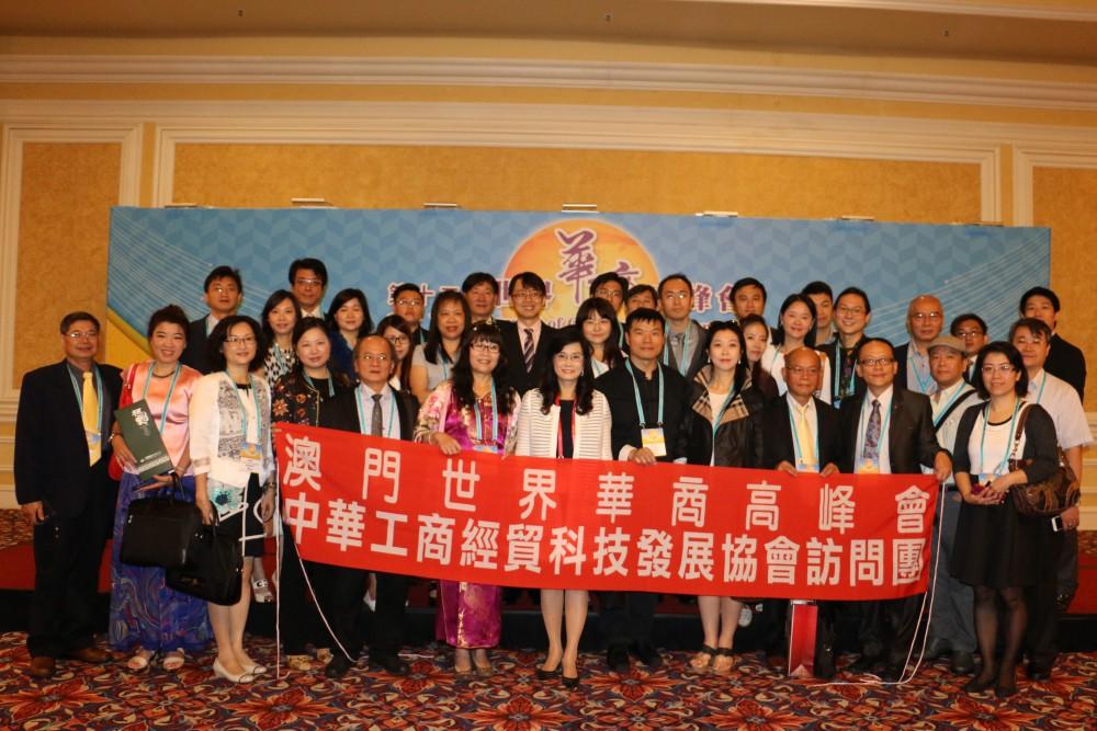 來自台灣的華商們