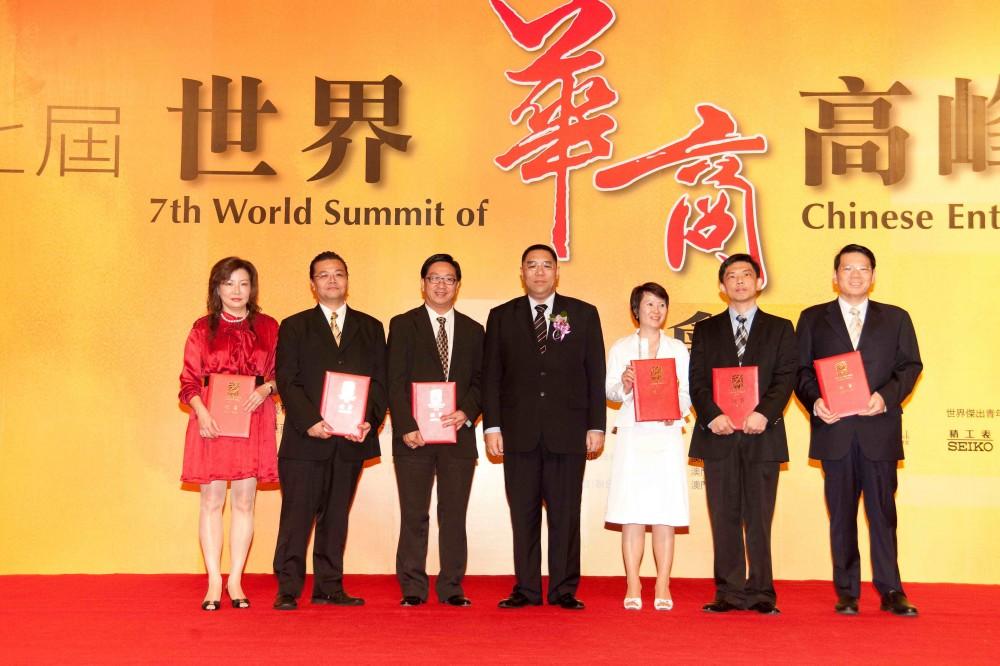 崔世安行政長官頒發世界傑出青年華商奬座及証書