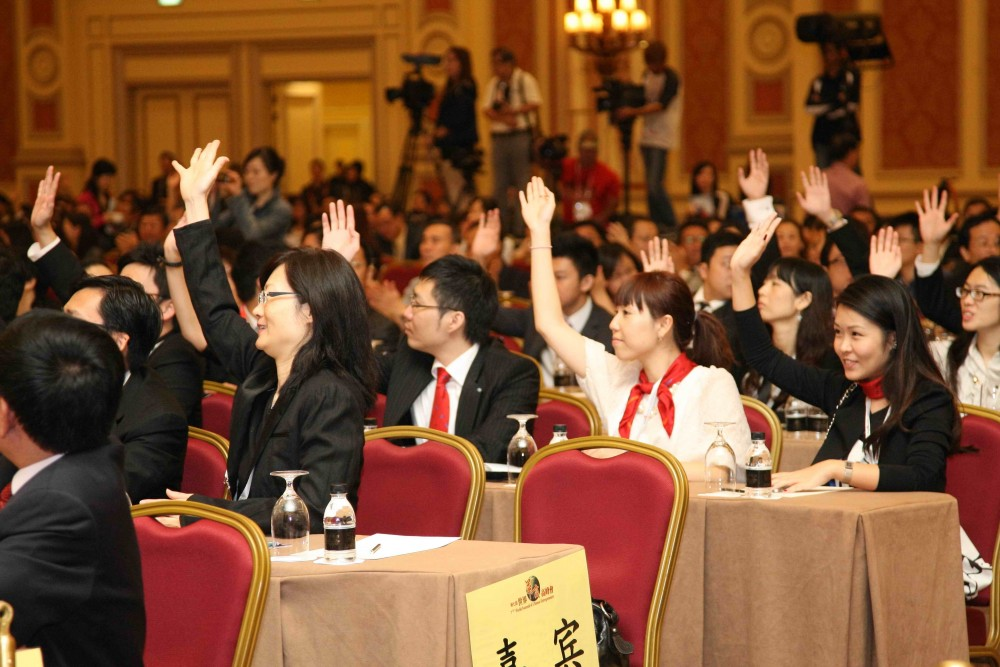 第六屆世界華商高峰會會專題演講的熱烈討論