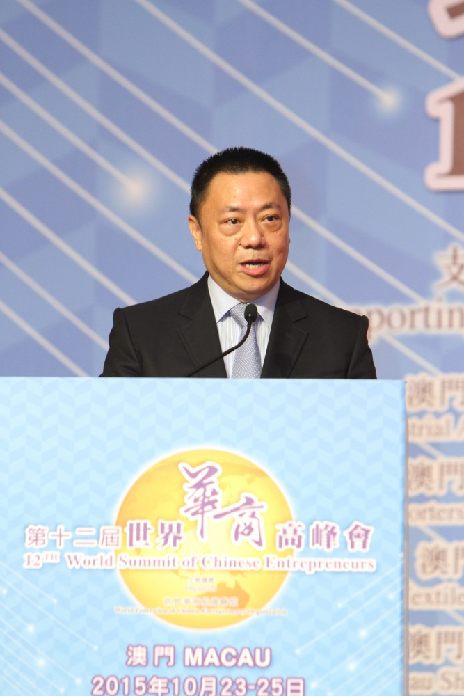 第十二屆世界華商高峰會開幕典禮主禮貴賓澳門特別行政區經濟財政司司長梁維特先生致辭