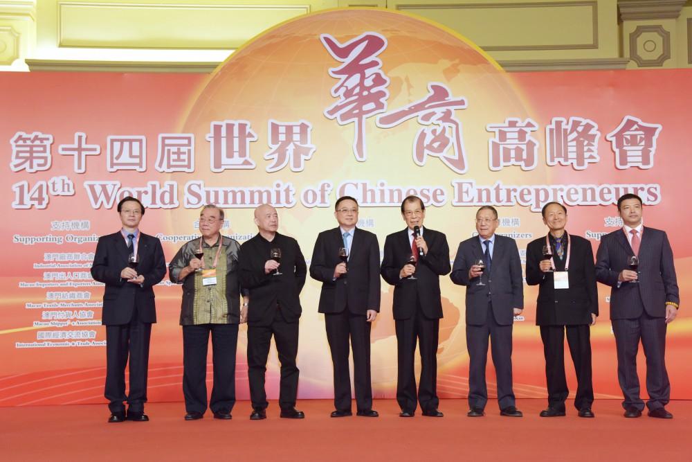 大會晚宴主人澳門貿易投資促進局主席張祖榮聯同高峰會執行主席團祝酒