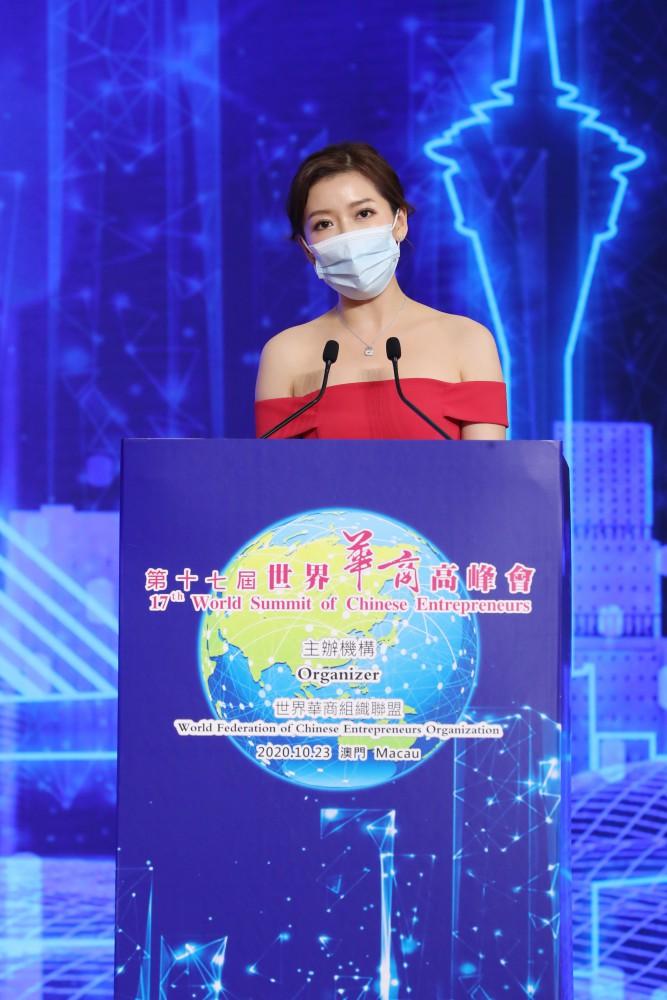 第十七屆世界華商高峰會開幕典禮-大會司儀鳳凰衛視著名主持人朱梓橦小姐