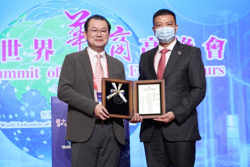 第十七屆世界華商高峰會主題論壇常務主席團主席吳瑞珍先生代表大會致送感謝狀予中國城市運營聯盟理事長林竹先生
