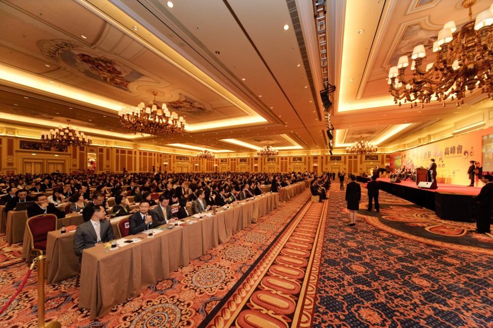 第六屆世界華商高峰會開幕典禮