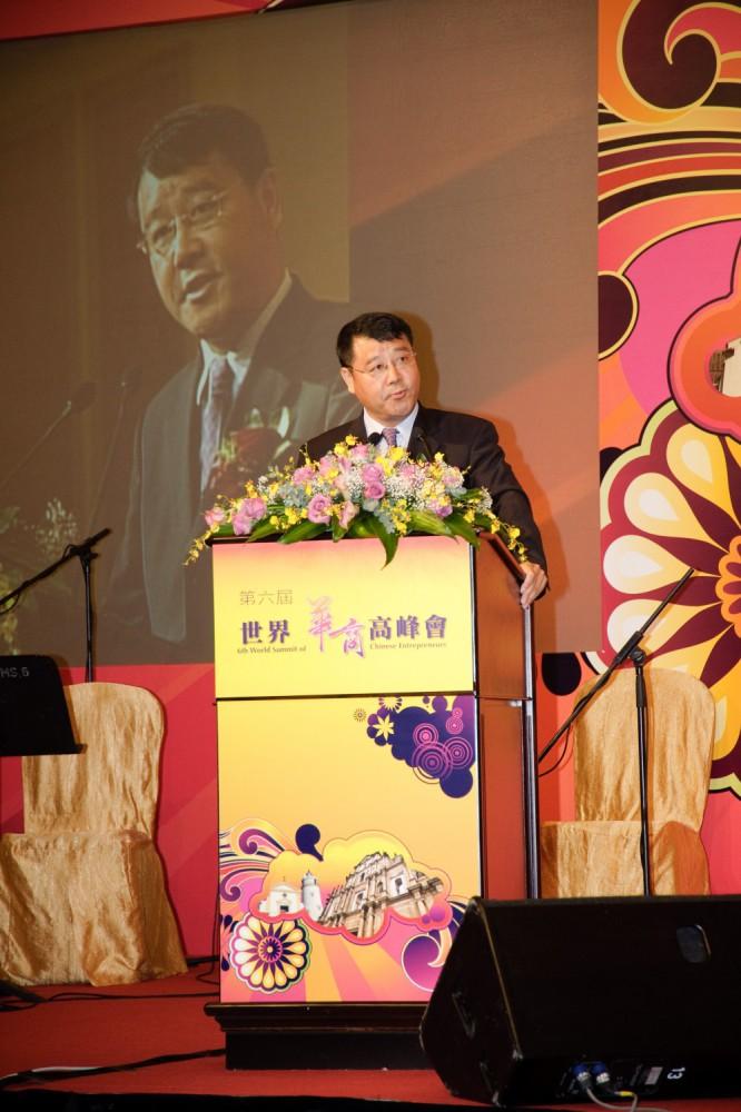 中國國際貿易促進委員會副會長張偉先生