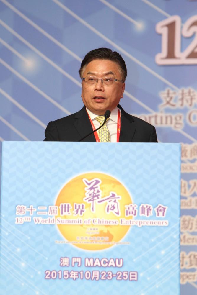 全國台灣同胞投資企業聯誼會會長郭山輝先生致辭