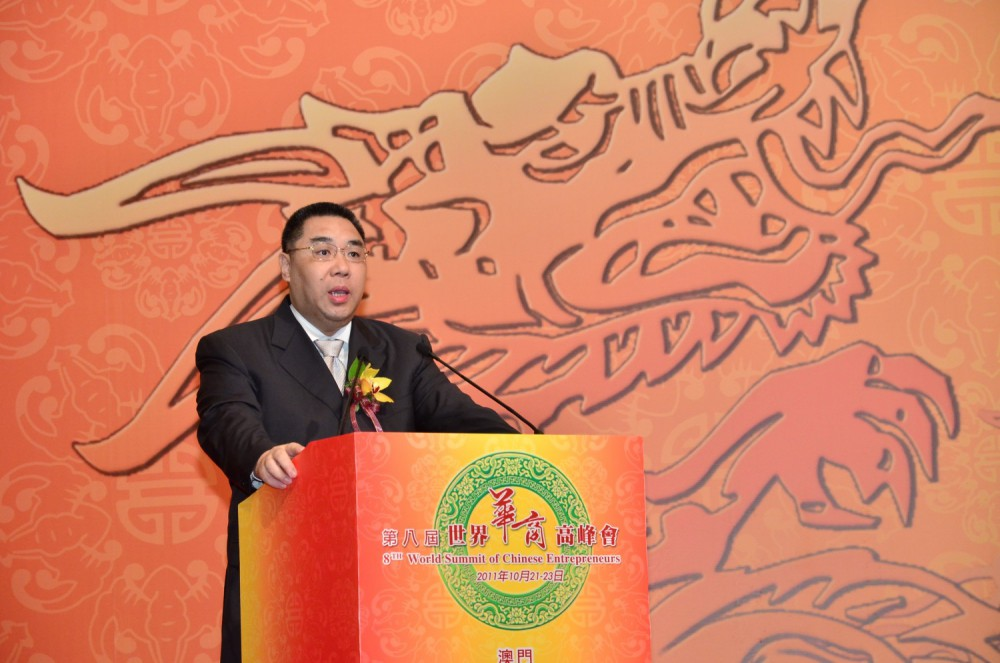 第八屆世界華商高峰會大會主禮嘉賓澳門特別行政區崔世安行政長官