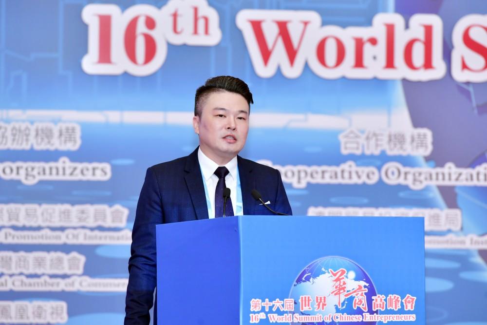 第十六屆世界華商高峰會綜合論壇-創意商品奬:結合熱成像和雷達生理傳感模組(SIL雷達)應用的智慧畜牧的VSS(HK)Limited展演。