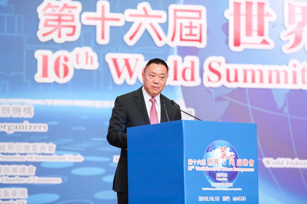 第十六屆世界華商高峰會開幕典禮-主禮貴賓澳門特別行政區行政長官代表、經濟財政司司長梁維特先生致辭。