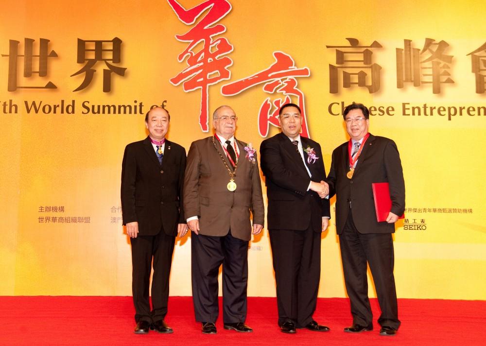 全球公益聯盟金質勳章授勳儀式