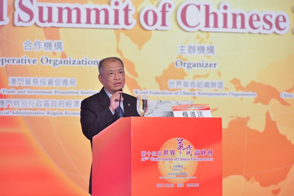 專題演講嘉賓澳門經濟建設協進會楊道匡理事長