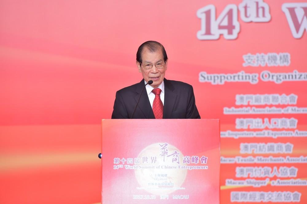 大會召集人、世界華商組織聯盟執行主席丁楷恩先生致謝辭