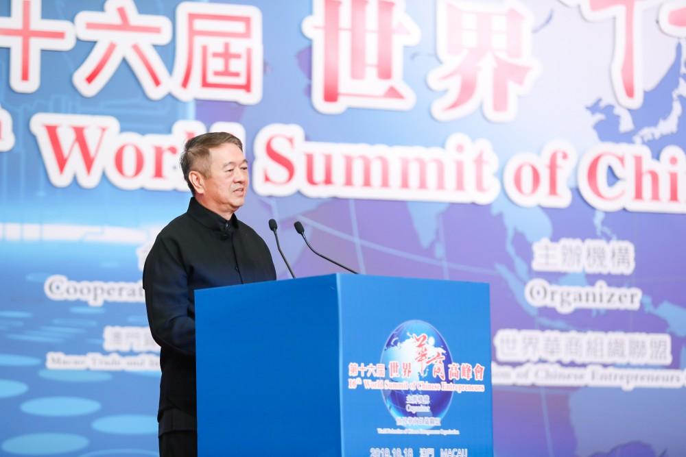 第十六屆世界華商高峰會開幕典禮-世界華人經濟論壇創辦人丹斯里李金友致辭。