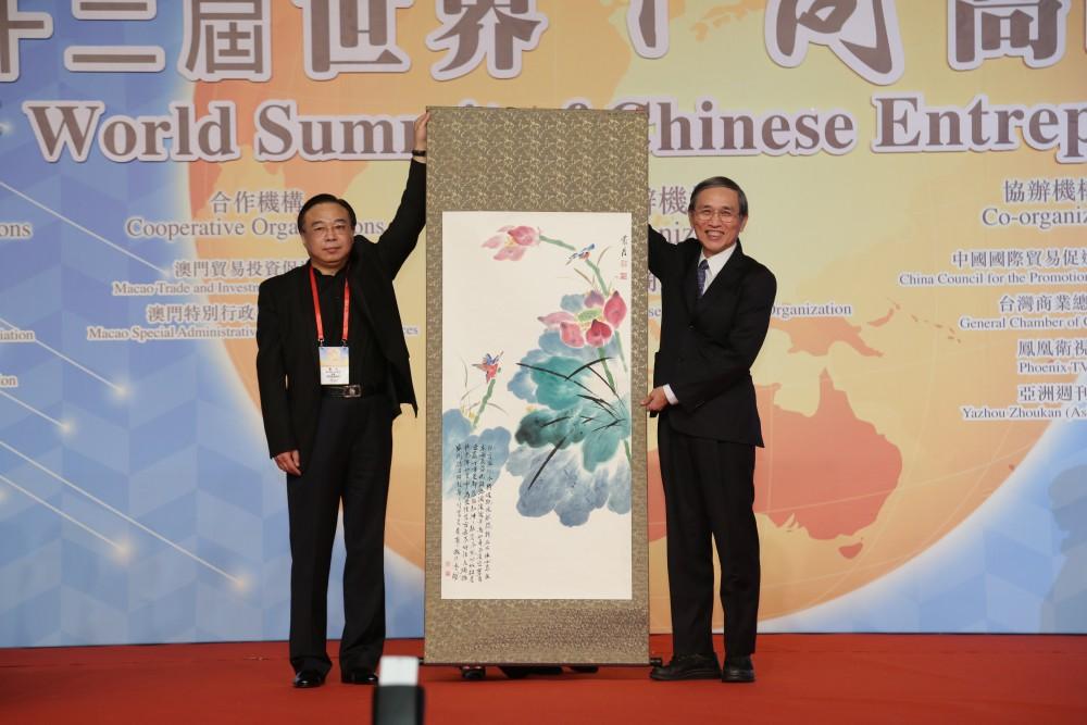 中國著名畫家黃月先生代表大會致送紀代品予兩岸企業家峰會小組召集人施顏祥先生