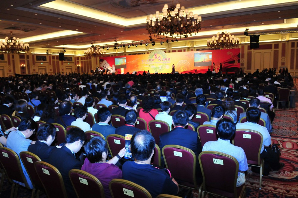 第九屆世界華商高峰會開幕典禮一景
