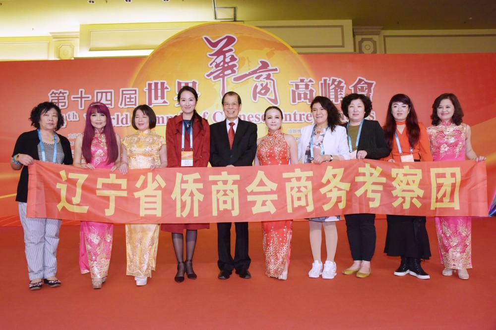 大會召集人丁楷恩先生與來自國內的華商們