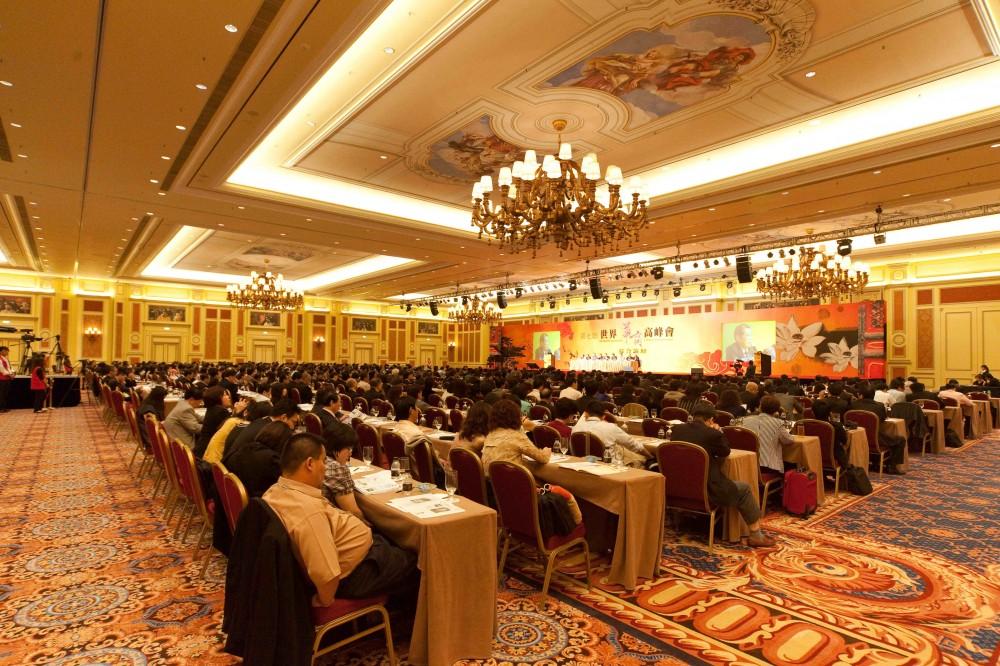 第七屆世界華商商高峰會出席狀況