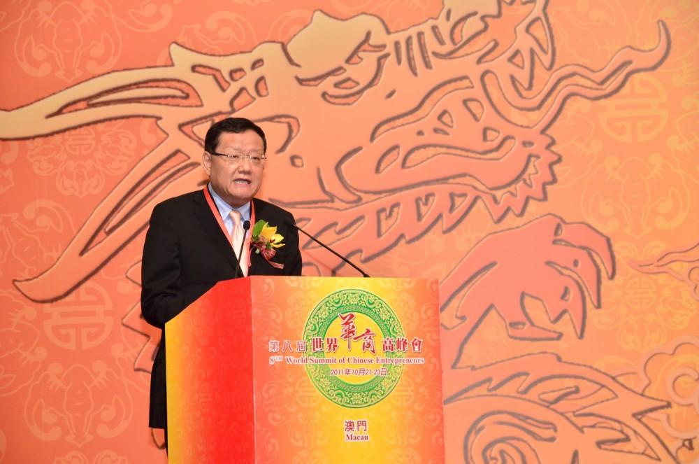 第八屆世界華商高峰會大會組織委員長鳳凰衛視董事局主席劉長樂先生