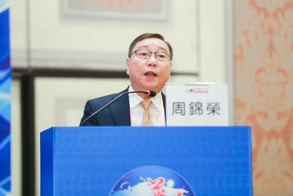 領導力新型態與華商菁英論壇-世界華商菁英會會長周錦榮先生致歡迎辭。